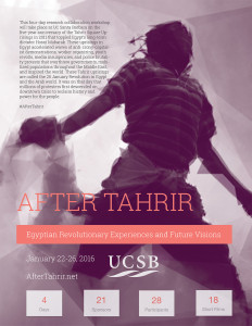 AfterTahrir-Poster_web
